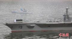 """中國最(zui)大(da)航母(mu)模型率055驅逐艦""""海戰""""伯克艦"""